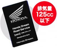 road_service_mini01.jpg
