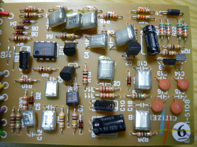 boss-sd-1-circuit.jpg
