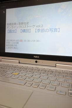 _MG_9507.jpg