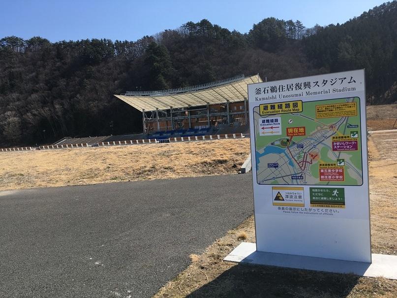7)0311釜石