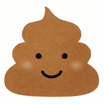 unchi_poop