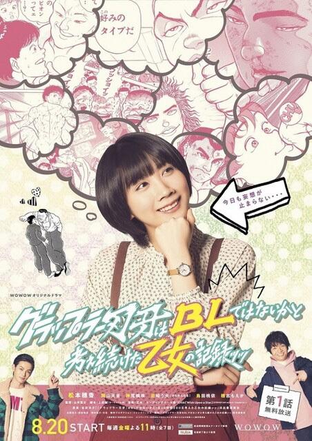 baki-bl.jpg