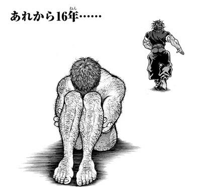 bakidou-100-21071406.jpg