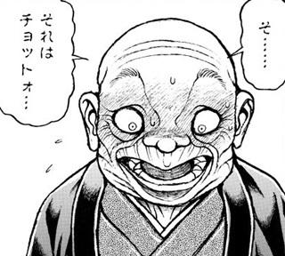 bakidou-103-21081806.jpg