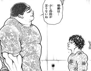 bakidou-5-21051306.jpg