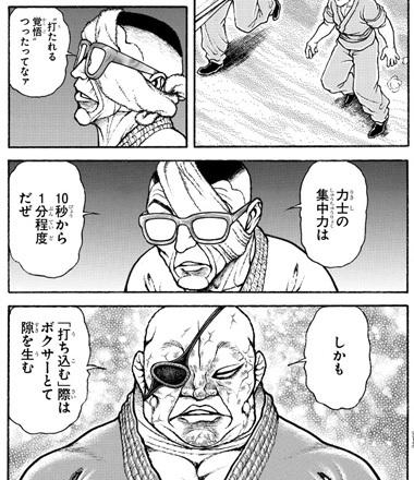 bakidou-92-21042201.jpg