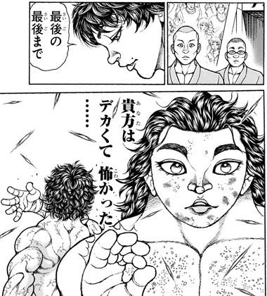 bakidou-92-21042203.jpg