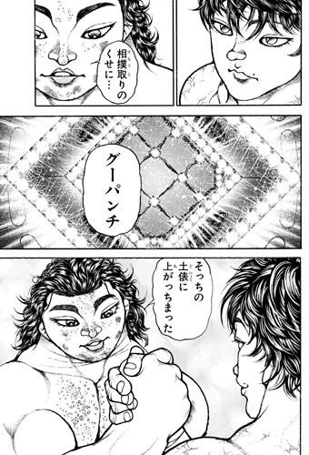 bakidou-92-21042208.jpg