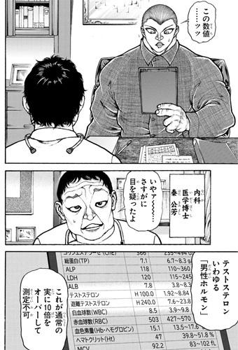 bakidou-99-21070806.jpg