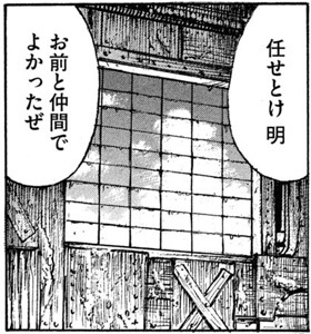 higanjima_48nichigo284-21052406.jpg