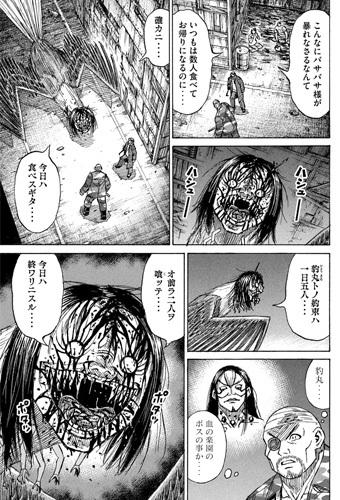 higanjima_48nichigo286-21061401.jpg
