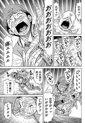 higanjima_48nichigo288-21062805.jpg