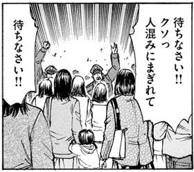 higanjima_48nichigo289-21070507.jpg