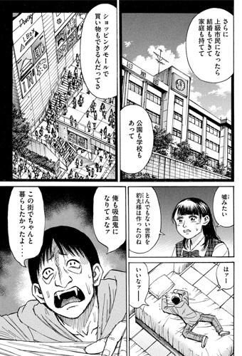 higanjima_48nichigo290-21071203.jpg