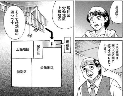 higanjima_48nichigo290-21071208.jpg