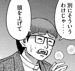 higanjima_48nichigo291-21072706.jpg