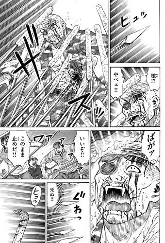 higanjima_48nichigo293-21081601.jpg