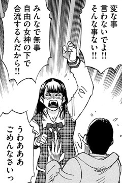 higanjima_48nichigo293-21081602.jpg