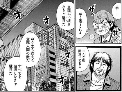 higanjima_48nichigo294-21082303.jpg