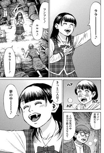 higanjima_48nichigo296-21090602.jpg