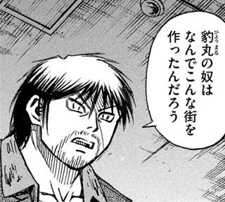 higanjima_48nichigo298-21092705.jpg