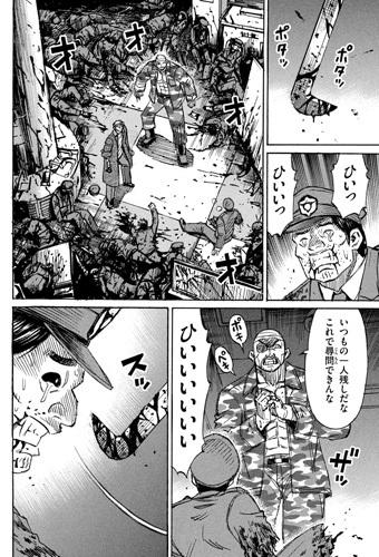 higanjima_48nichigo298-21092707.jpg