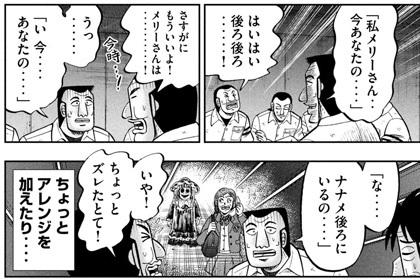 tonegawa57-21081603.jpg