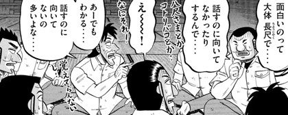 tonegawa57-21081604.jpg