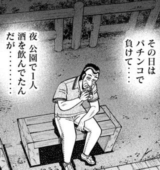tonegawa57-21081606.jpg