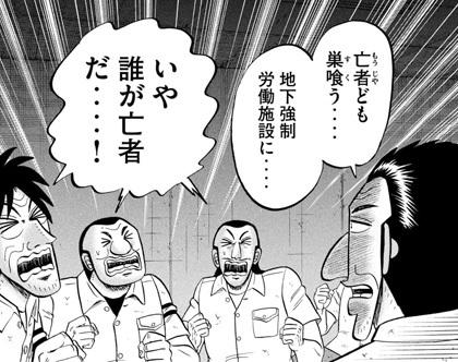 tonegawa57-21081607.jpg