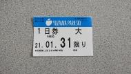 20210131_湯沢パーク