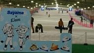 20210225_狭山スキー場