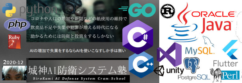 主要言語ロゴ