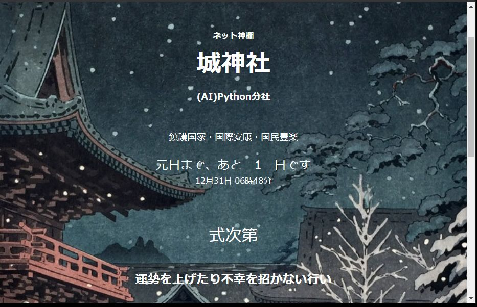sirokamisha_poster.jpg