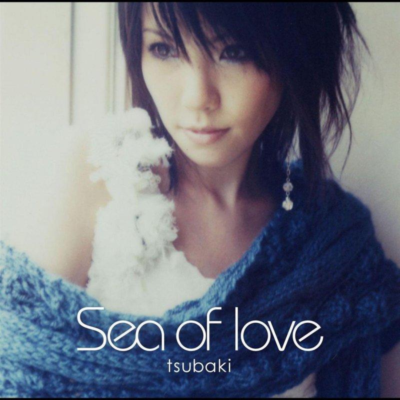 椿Seaoflove
