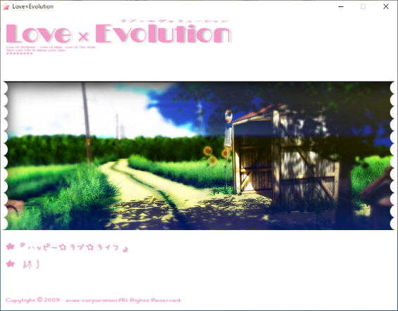 Love×Evolution