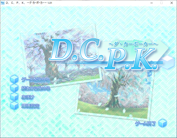 DCPK.png