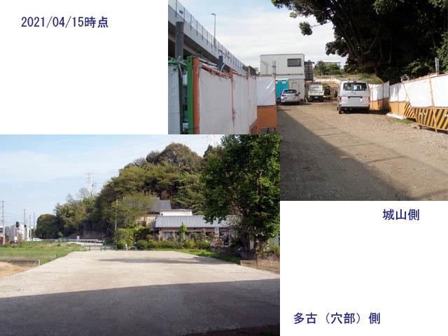 P4150960.jpg