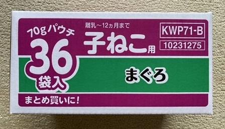 神戸市 K様 おさわ・花子里親様