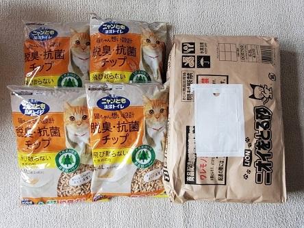 大阪府 K・M様アロマ