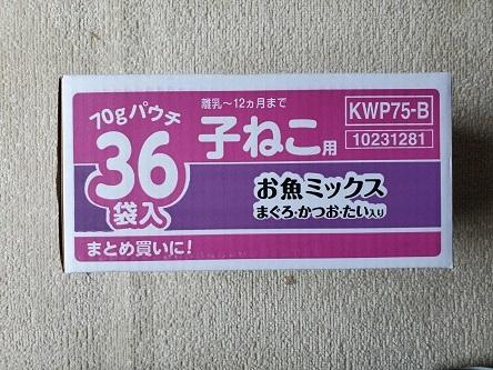 神戸市 Y・K様おさわ・花子