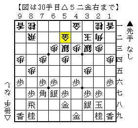 2021-09-21f_202109212109453c4.png