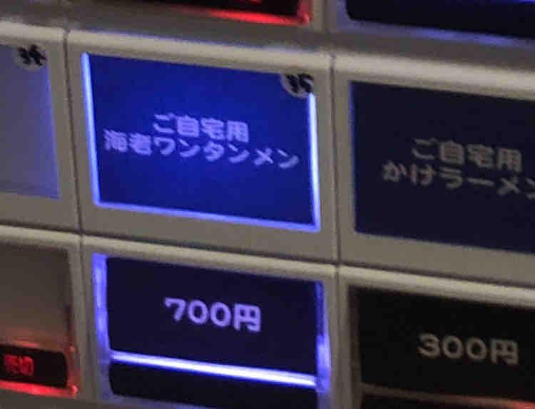 fc2blog_20210824184621e7e.jpg