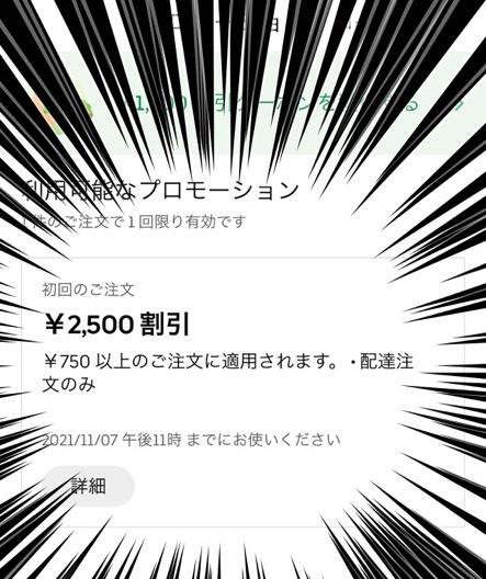 fc2blog_202109152112398b7.jpg