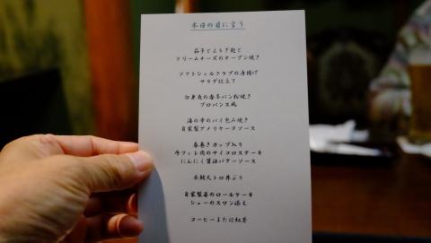 s-ついか (1)