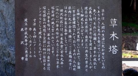 s-21年4月30日 (5)