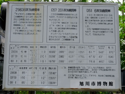 s-21年8月27日 (24)mm