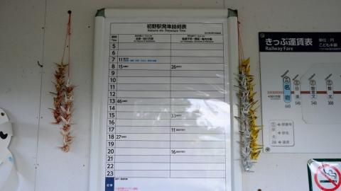 s-21年9月3日 (31)