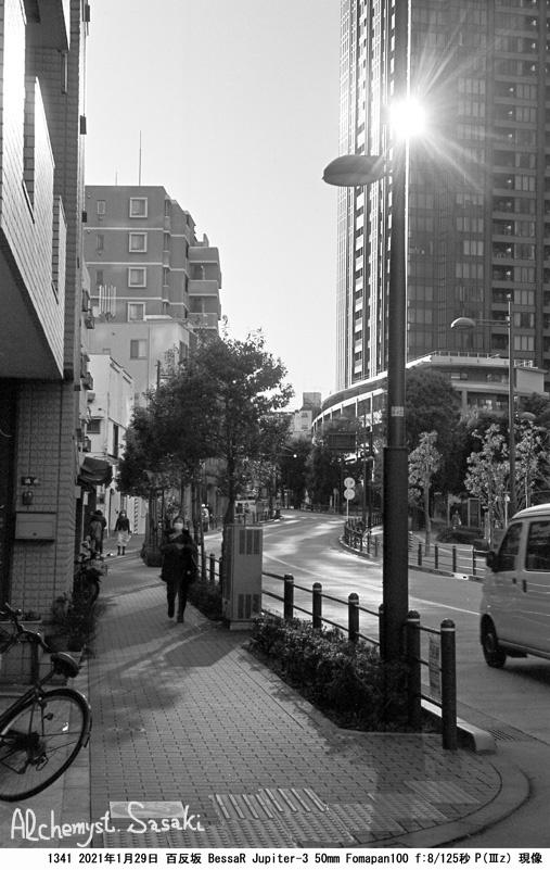 百反坂1341-26