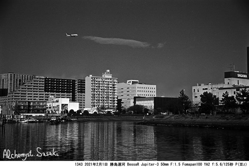 勝島運河1342-20